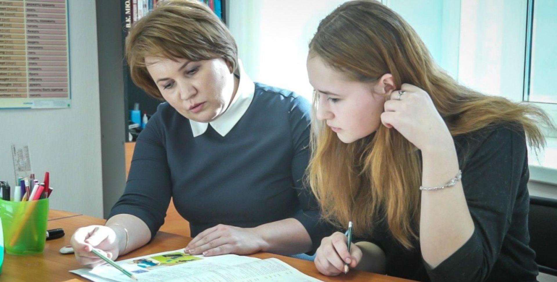 Школа английского языка Englishvufe